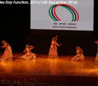 Cultural programme performed by children of Lucknow Cantonment Board's Schools on Defence Estates Day 2014