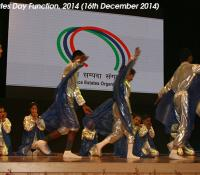 Group Dance performed by children of KRIPA, Delhi Cantonment Board School, a school for special children on Defence Estates Day 2014