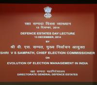 Banner of Defence Estates Day Lecture 2014 celebrated on 13th December, 2014 at Ashoka Hall, Manekshaw Auditorium, Delhi Cantt
