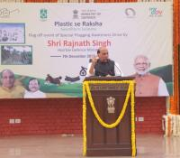 Swachhata Pakhwada 2019: Shri Rajnath Singh, Hon'ble RM administering Swachhata Shapath