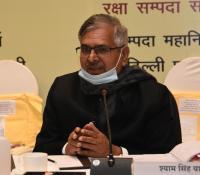 माननीय संसदीय राजभाषा समिति की पहली उपसमिति - निरिक्षण कार्यक्रम (22 जनवरी 2021)