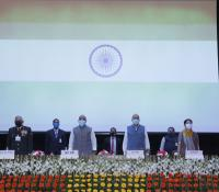 National Anthem being played during the launch of eChhawani Project on 16-02-2021