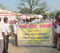 वाराणसी छावनी में स्वच्छ भारत अभियान का आयोजन