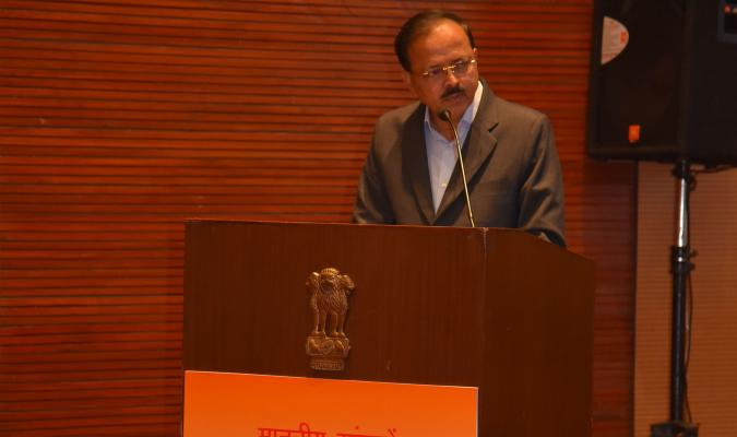 Hon'ble RRM Addressing the Gathering on 04.05.2018