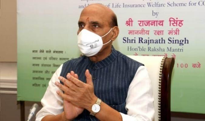 Shri Rajnath Singh, Hon'ble Raksha Mantri during Inauguration of Life Insurance Scheme for COVID Warriors