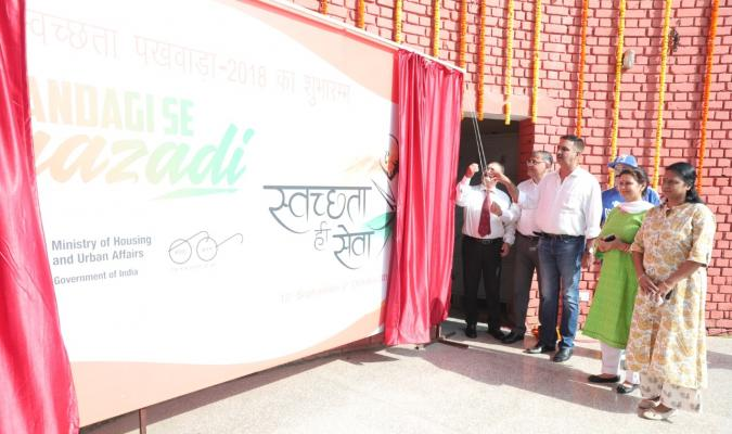 Inauguration of Swacchata Hi Seva at Delhi Cantonment