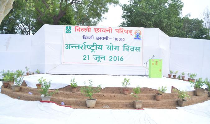 International Yoga Day, 2016 Celebration in Delhi Cantonment - 01