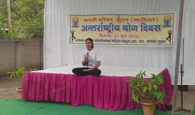 International Yoga Day, 2016 Celebration in Morar Cantonment - 01
