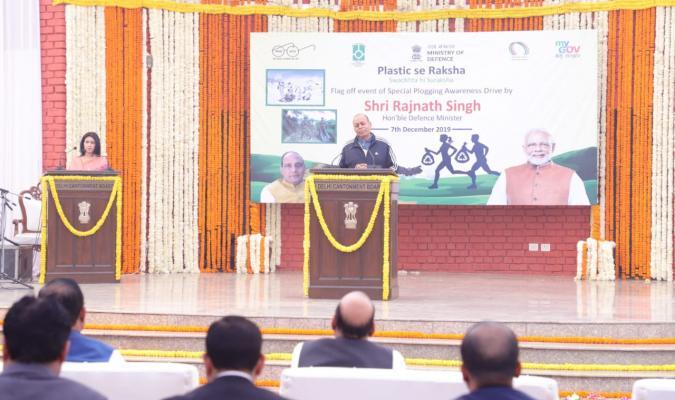 Swachhata Pakhwada 2019: Shri Ajay Kumar, Defence Secretary Addressing