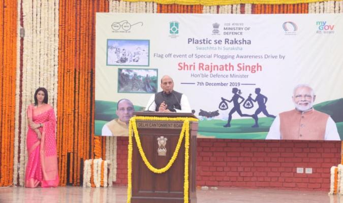 Swachhata Pakhwada 2019: Shri Rajnath Singh, Hon'ble RM addressing