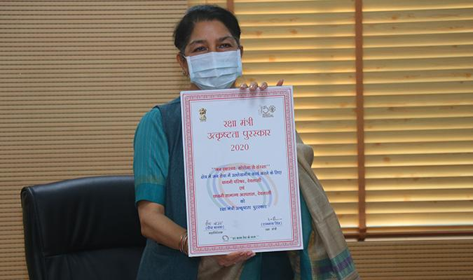 DED 2020: Communicating the Raksha Mantris' Awards for Excellence in the field of Public Health Challenge of COVID to Cantonment Board, Deolali