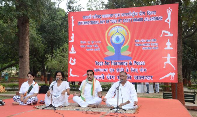 International Yoga Day, 2016 Celebration in Jalandhar Cantonment - 01