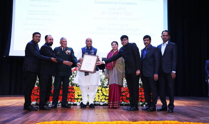 रक्षा मंत्री उत्कृष्टता पुरस्कार 2019 वितरण समारोह