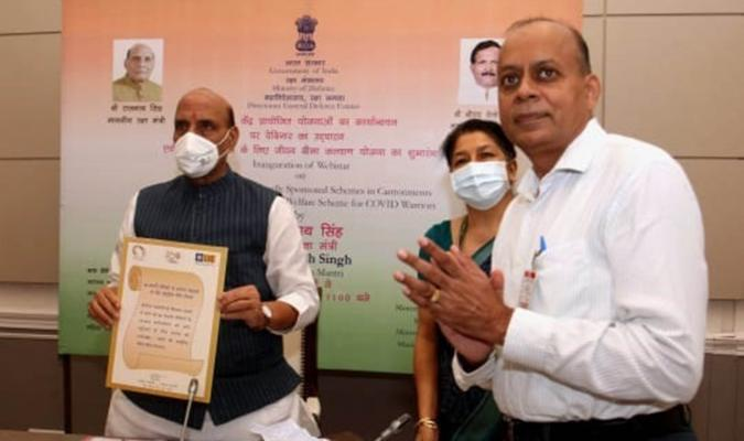 Inauguration of Life Insurance Scheme for COVID Warriors